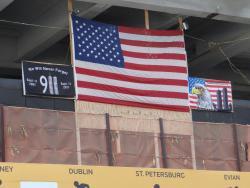 2012 NY, 9.11.2001